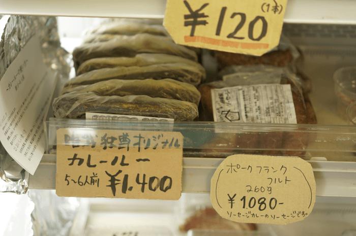 150725_furano_osusume_gohan_10