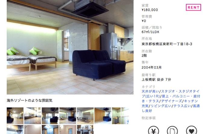 東京なのにリゾート感漂う広いお部屋に住んでみたい!
