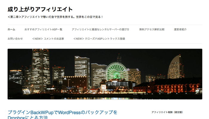 150731_bokunosukinablog_01