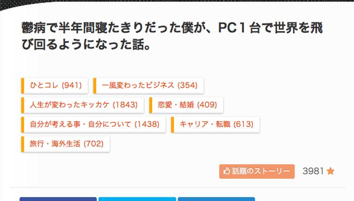 150731_bokunosukinablog_02