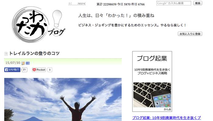 150731_bokunosukinablog_04