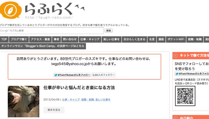 150731_bokunosukinablog_06