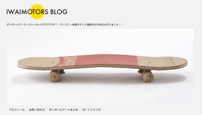 150731_bokunosukinablog_07