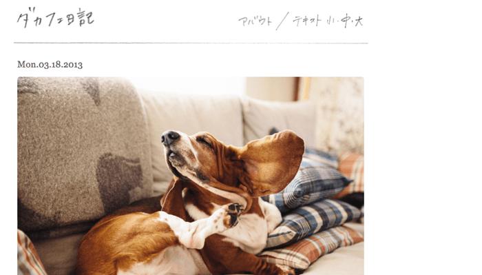 150731_bokunosukinablog_08