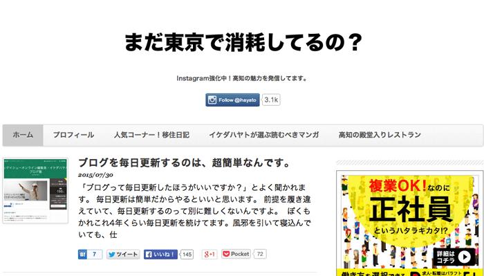 150731_bokunosukinablog_10