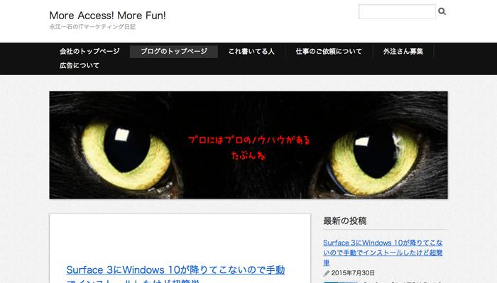 150731_bokunosukinablog_11