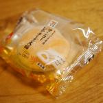 セブンイレブン新発売の「マンゴーレアチーズ大福」がとろける美味しさ!