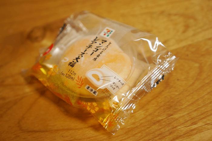 150804_mangodaifuku_01