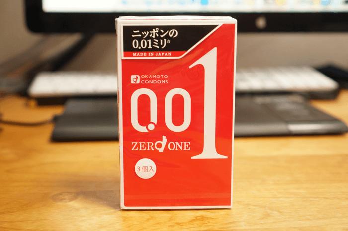 150810_sagami_0.01_01