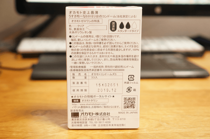150810_sagami_0.01_02