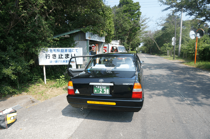 150812_izu_kuzyuppama_03