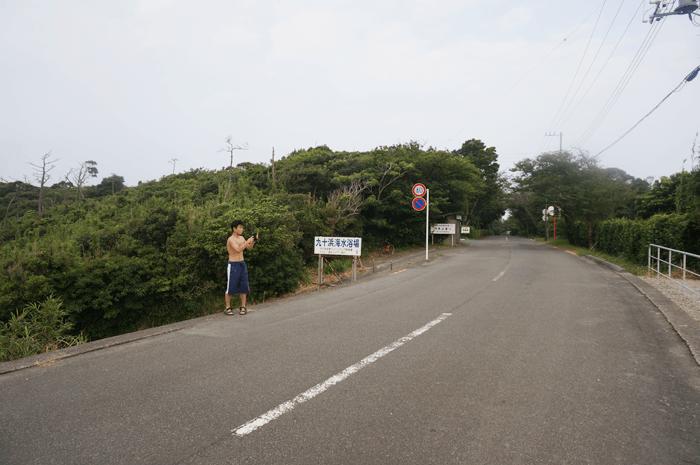 150812_izu_kuzyuppama_27
