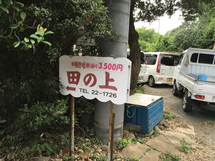 150812_izu_kuzyuppama_45