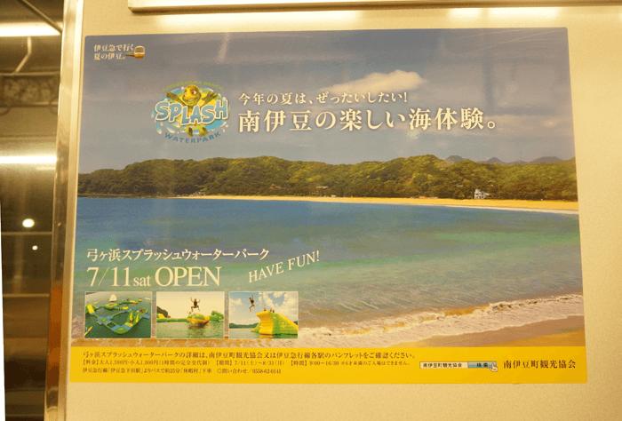 150812_izu_yumigahama_000