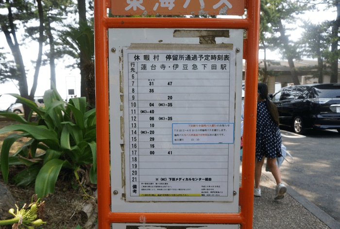 150812_izu_yumigahama_08