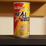 カフェインが入って無い!仕事の気分転換にリアルゴールドを飲んで行きます!