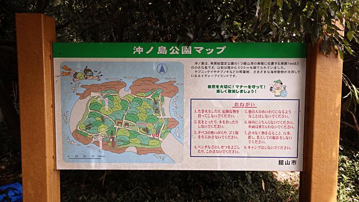 150823_tiba_okinosima_11