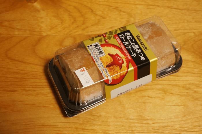 150901_kinakotokuromitu_01
