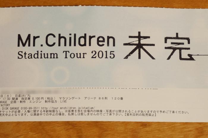 150905_mr.children_mikan02