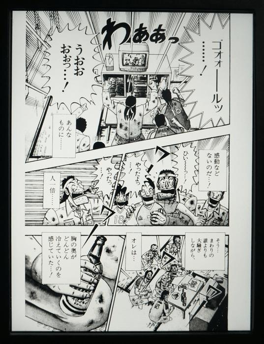 150908_kurosawa_02