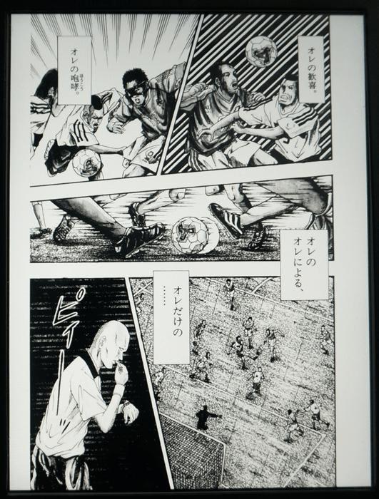 150908_kurosawa_03