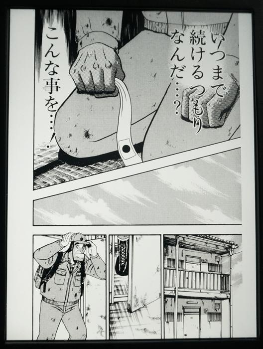 150908_kurosawa_05