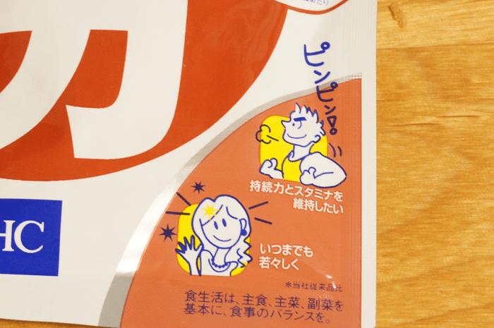 150909_maka_02