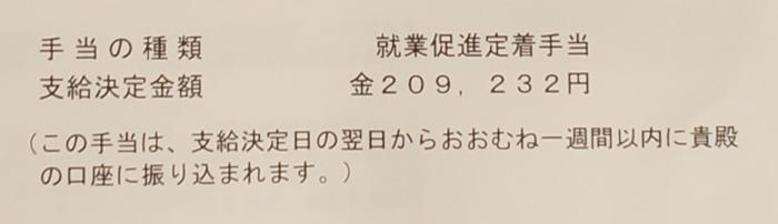 150912_sigotoyametara_00