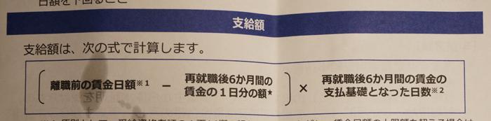 150912_sigotoyametara_02