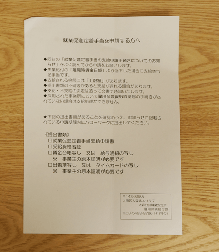 150912_sigotoyametara_03