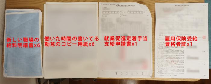 150912_sigotoyametara_05