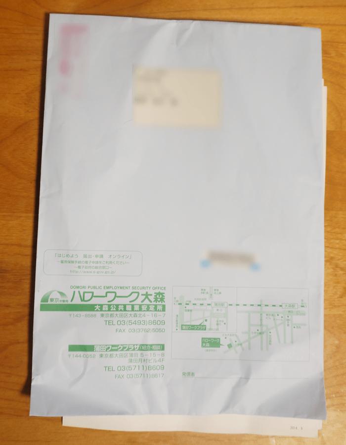 150912_sigotoyametara_06