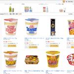 アマゾンがスーパーを潰そうとしてる?!ジュースがやお菓子が1つ単位で買えるアマゾンパントリーが開始されました!