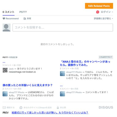 150917_comment_02