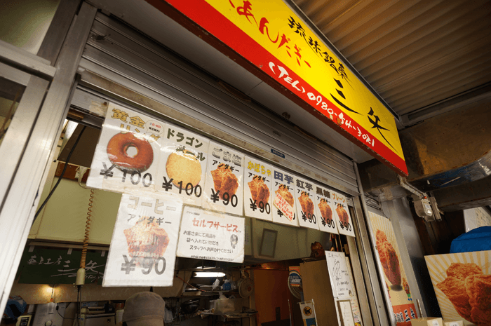 150923_okinawa2015_31