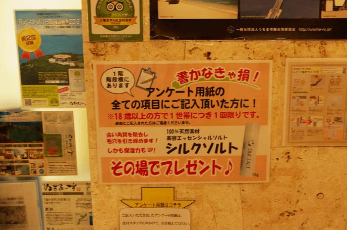 150925_nutimasu_03
