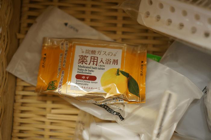 150926_okinawa_whitehotel_27