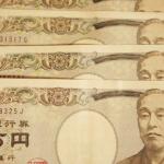 2015年9月のアフリエイト報酬は合計¥250,000程 しかしアクセス減少