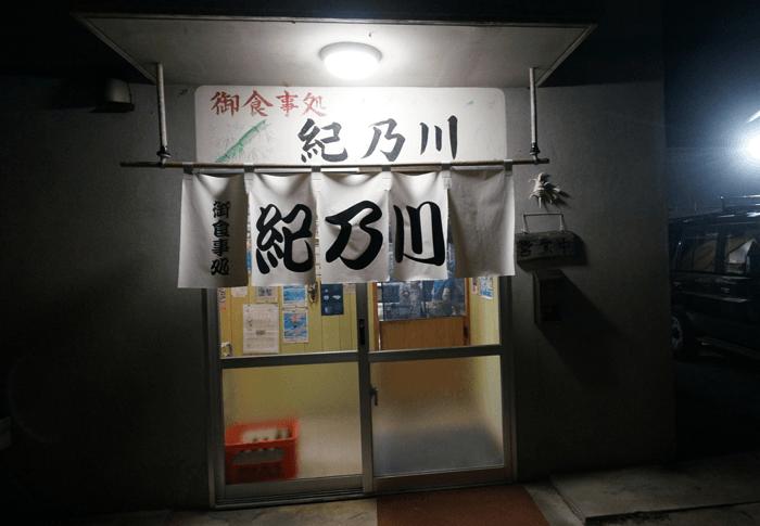 151003_okinawa_kinokawa_00