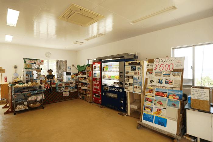 151003_okinawa_minnasima_17