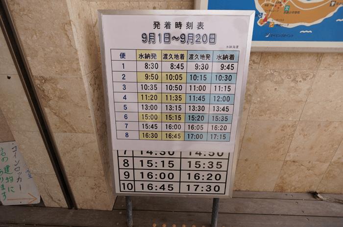 151003_okinawa_minnasima_40