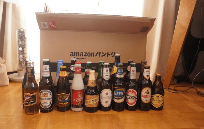 アマゾンパントリーで海外ビールを19本買ってみました。