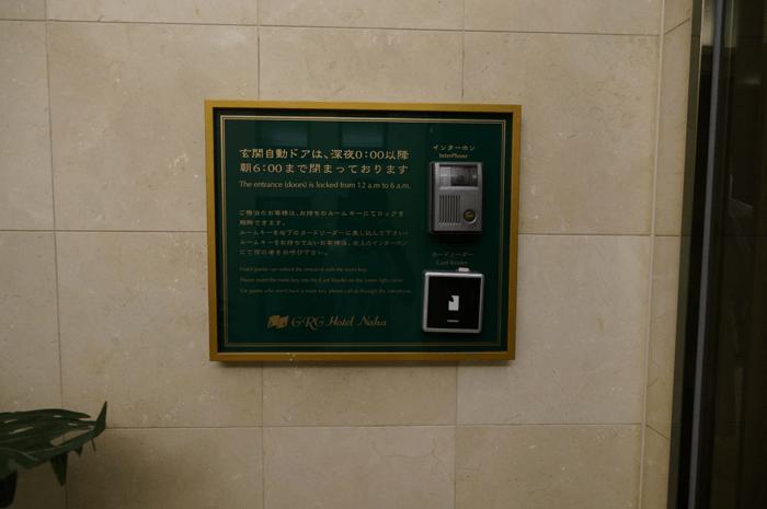 151015_okinawa_GRG_hoteru24