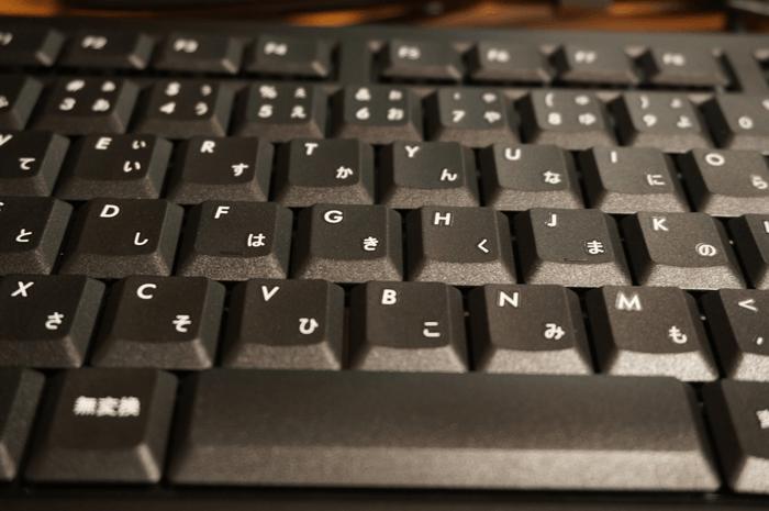 151029_keyboard_hikaku_03