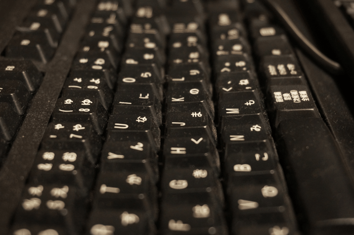 151029_keyboard_hikaku_06