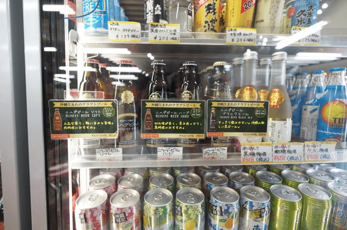 151101_okinawa_4days_10