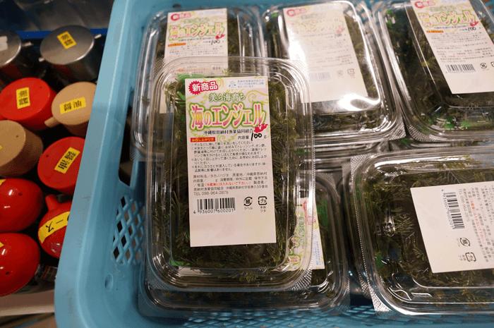 151101_okinawa_4days_11