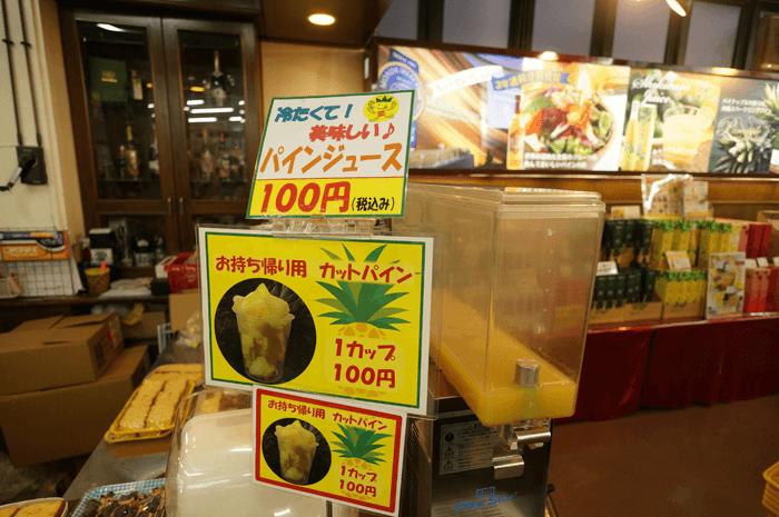 151101_okinawa_4days_15