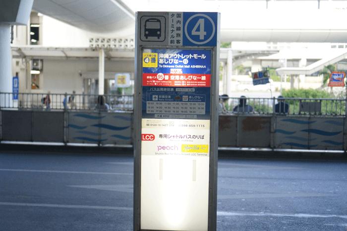 151101_okinawa_4days_23