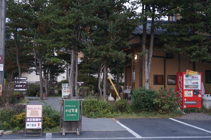 151111_kosumosu_26